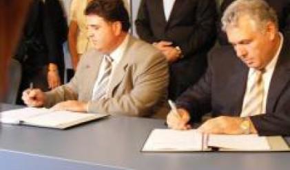 Сторежът на втори метродиаметър може да започне до края на 2008 г.
