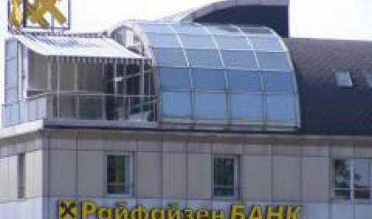 МИКС Депозит на Райфайзен с по-широк избор на договорни фондове и по-висока лихва