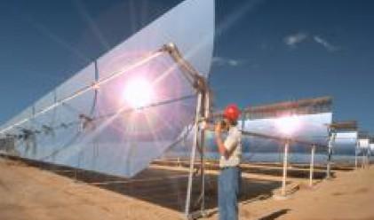 Молдовска компания ще строи завод за слънчеви панели в Плевен