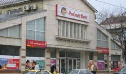 ПроКредит Банк предлага безплатни разплащателни сметки за получаване на пенсии
