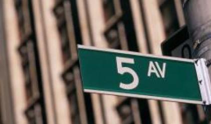 Кои са най-скъпите търговски улици в света?