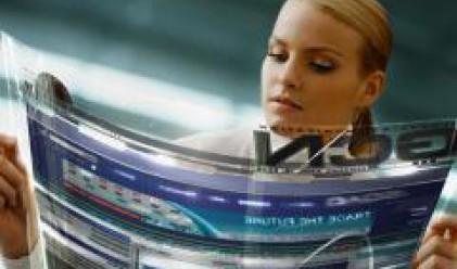 Пазарът на реклама в Румъния достига 590 млн. евро тази година