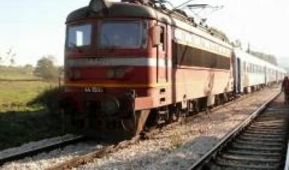 Търсят изпълнител на ОВОС за модернизацията на жп линията Видин – София