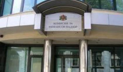 Потвърдиха проспекта за конвертируеми облигации на ИХ България