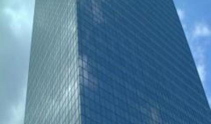 Откриха най-високия небостъргач в Китай
