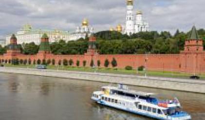Офис пазарът в Москва с ръст от 11% от началото на годината