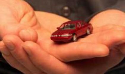 Купуването на автомобил на лизинг може да е тотално
