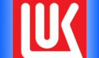 Печалбата на Лукойл се повишава с 64%, резултатът под очакванията
