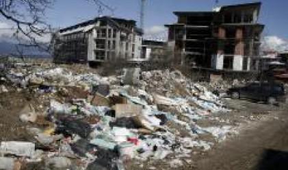 Глобяват Софарма за замърсяване край София