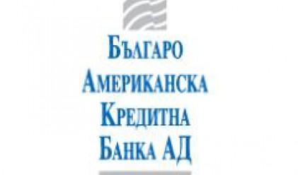 AIB придоби дял от 49.99% от Българо-Американска Кредитна Банка