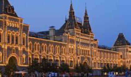 Руска верига супермаркети открива нов магазин през 27 часа