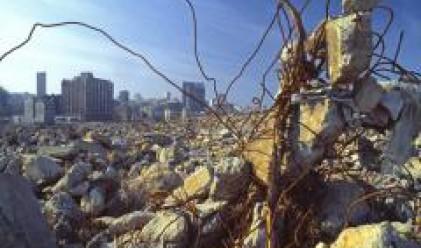 Жителите на Южна Осетия ще получат компенсации за имуществени щети