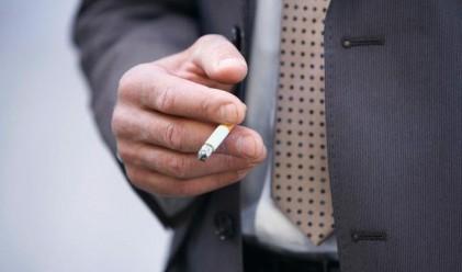 Сърбия - рай за пушачите