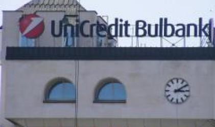 Най-големите банки у нас в края на юни