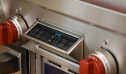 Създадоха хибрид на печка, хладилник и електрогенератор