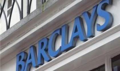 Barclays с 10% увеличение на печалбите