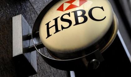 HSBC планира IPO в Шанхай