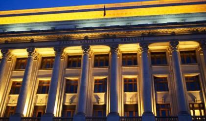 Рекорден валутен резерв на Националната банка на Румъния