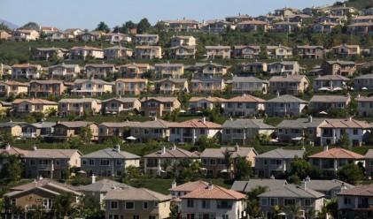 Съвети за купувачите на имоти в криза