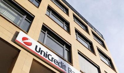 УниКредит Груп с печалба от 937 млн. евро за полугодието