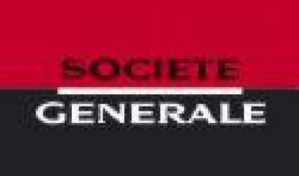 Societe Generale сви печалбата за Q2 с 52%