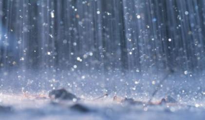 Луфтханза дава по 20 евро на ден при дъждовна ваканция