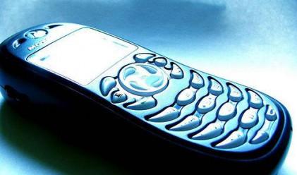 Броят на абонатите на мобилни услуги в света близо 4 млрд.