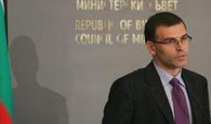 Bulgaria cuts 2009 budget spending by 7.5 percent