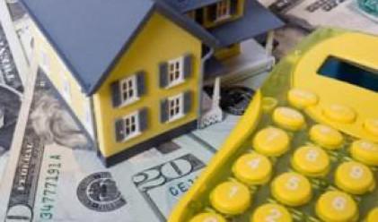 Инвестиращите в имоти компании с доходност през юли