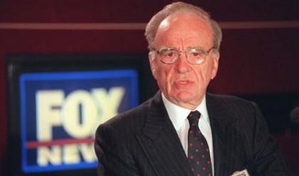 News Corp отчете тежка годишна загуба от 3.4 млрд. долара