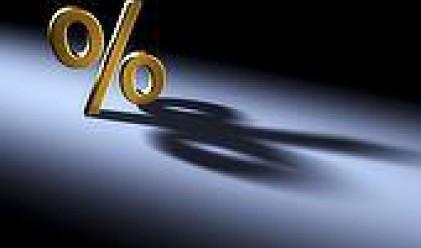 ЕЦБ остави водещата си лихва на 1 процент