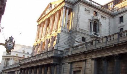 Английската централна банка укроти стерлинга