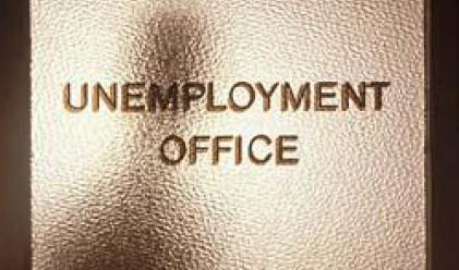 Безработицата в САЩ намалява за първи път от април 2008 г.