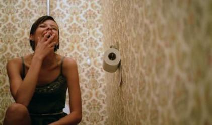 Куба пред дефицит на тоалетна хартия