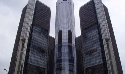 GM започва да продава коли онлайн