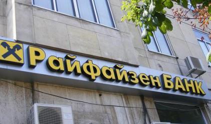 Райфайзен с промоция на интернет банкирането си