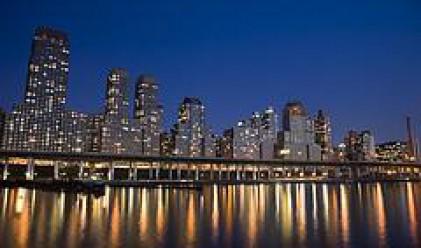 Тръмп младши - имотният пазар ще достигне дъно през 2010