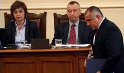 Пирински: Борисов да внимава с изказа си