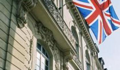 Най-странните искания на британци от консулствата им