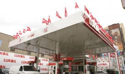 Лукойл увеличава цената на горивата