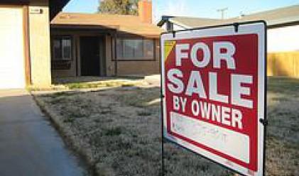 Кризата продължава да намалява цените на жилищата в САЩ
