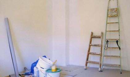Ремонтът на дома е за предпочитане пред брилянтите