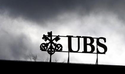 Съкрушителни доказателства срещу банка UBS