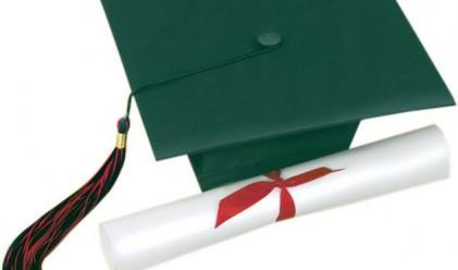 Гърция ще признае дипломите от наши частни колежи