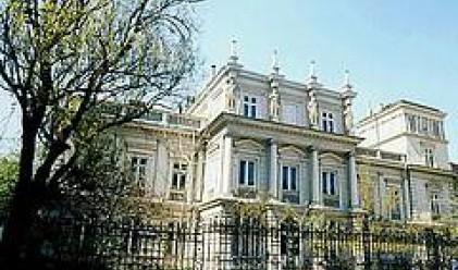 Цените на жилищата в Букурещ се върнаха на нива от 2005 г.