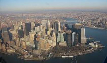 Продажбата на офиси в Манхатън с драстично понижение