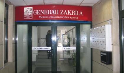 Одобриха изпълнителния директор на Дженерали застраховане