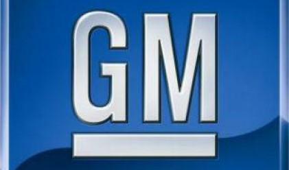GM обсъжда продажбата на Опел