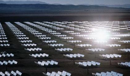 В Германия откриха вторият по големина соларен парк в света
