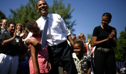 Президентите също излизат в отпуск